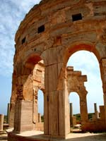 Лептис Магна (Leptis Magna) – часть городского рынка