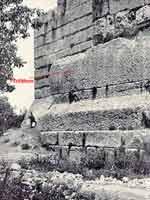 Храмовый комплекс, Баальбек. Трилитон