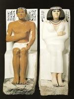 Фараон Рахотеп и его жена Нофрет, 4-я Династия (2575-2467 гг. до н.э.), музей Каира