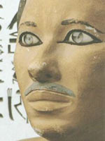 Фараон Рахотеп