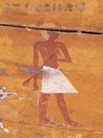 Гроб знатного египтянина по имени Куй