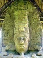 Бородатый Итцама, бог майя