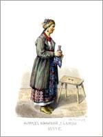 Женский народный костюм. Киевская губ.
