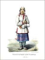 Женский народный костюм. Тамбовская губ.