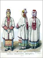 Женский народный костюм. Рязанская губ.
