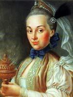 Жан де Самсуа. Портрет княгини М.Я. Грузинской урождённой Долгоруковой. 1756 г.