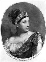 Семёнова Екатерина Семёновна (в замужестве княгиня Гагарина) (1786-1849)
