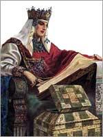 С. Соломко. Апраксия Королевишна