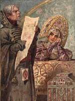 С. Соломко. Писец