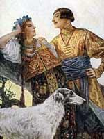 С. Соломко. Гордая