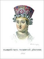 Абрам Клюквин. «Портрет новгородской крестьянки с белым платком в руке» 1830-е