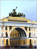 Здание Главного Штаба в Петербурге