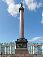 Александрийская Колонна в Санкт-Петербурге