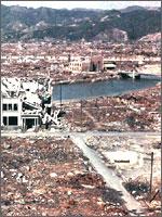 Рис.5. Хиросима после воздушного ядерного взрыва в 1945 году