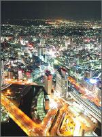Рис.6. Современная Хиросима