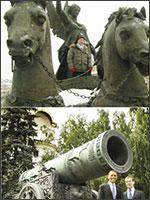 Триумфальная Арка и Царь Пушка