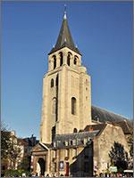 Вот как аббатство Сен-Жермен выглядит сегодня