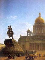 Картина М. Воробьёва «Исаакиевский собор и памятник Петру», 1844 г.