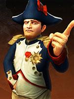 Наполеон – это тоже выдумка?