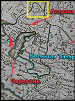 Московское княжество отделилось от Великой Тартарии
