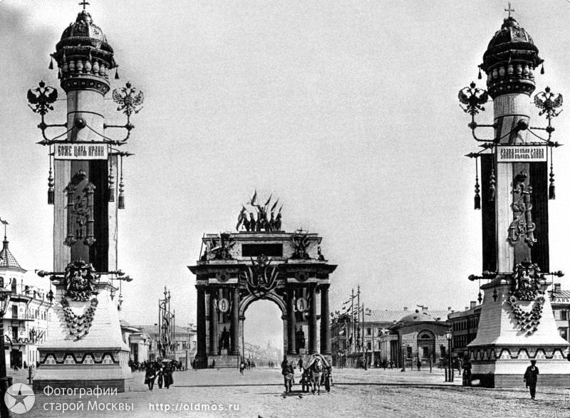 Триумфальна арка схема