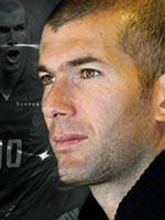 Амазихи – белые люди севера Африки. Известный футболист Зинеддин Зидан