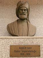 Бюст Бабура, основателя Империи Великих Моголов, Сёгут, Турция