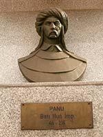 Бюст Пану, основателя гуннской империи