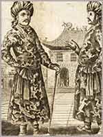 Государственные министры при дворе Великого Могола