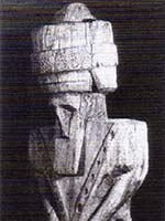 Деревянные идолы калашей