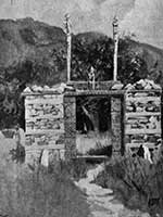 Вход в долину Башгул