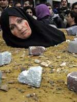Иран сегодня