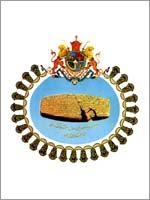 Эмблема праздника в честь 2500-летия Персидской державы