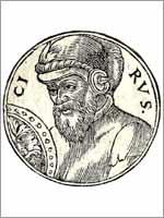 Кир в сборнике Гийома Руйе «Promptuarii Iconum Insigniorum»